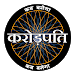 Download Play KBC Hindi-English 2016 1.0 APK