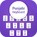 Download Punjabi Keyboard 3.0 APK
