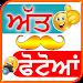 Download Punjabi Photos - Video Songs 1.0 APK