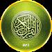 Download Quran Mp3 and Audio 1.8 APK