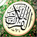 Download Quran Radio Live 1.4 APK