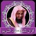 Download Quran full of Saud al - Shuraim 1.0 APK