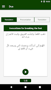 Download Ramadan 2018 2.8.1 APK