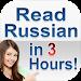Download Russian Alphabet Mastery - 3 Hour Cyrillic 1.2.1 APK