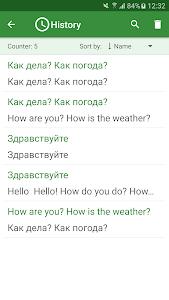 Download Russian - English Translator 4.5.2 APK