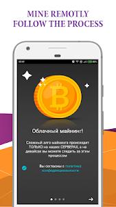 screenshot of Server Bitcoin Miner & Cloud Bitcoin Mining version 2.3