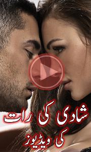 Download Shadi Ki Raat Ki Videos 1.9 APK