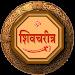 Download Shiv - Charitra (छत्रपती शिवाजी महाराज चरित्र) 11.0 APK
