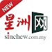 Download Sin Chew 星洲日报 1.2 APK