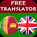 Download Sinhala English Translator 2.0.4 APK