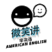 Download Smile Speak Learn English 1.4 APK