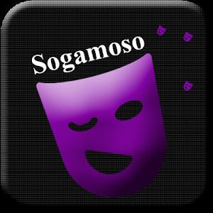 Download Sogamoso Lосk Ѕсгееn 1.0 APK