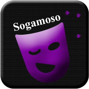 screenshot of Sogamoso Lосk Ѕсгееn version 1.0