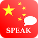 Download Learn Chinese Offline 2.3 APK
