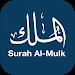 Download Surah Al-Mulk 2.4 APK
