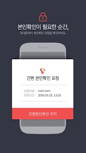 Download T인증 2.5.0 APK
