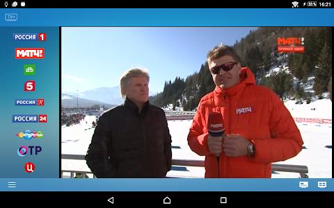 screenshot of TV+ HD - онлайн тв version 1.1.1.3