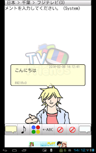 Download TV Friends -Chat Watching TV- 3.3.2 APK