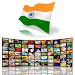 Download TV channels in India 8 APK