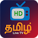 Download Tamil TV-Movies,News&Live TV 6.7 APK