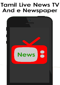 Download Tamil TV-Movies,News&Live TV 6.7 APK