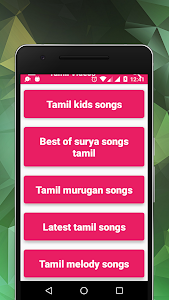 Download Tamil Video Songs (NEW + HD) 1.6 APK