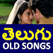 Download Telugu Old Hit Songs 1.2 APK