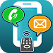 Download Text Message Tablet SMS Remote 1.6 APK