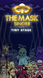 screenshot of The Mask Singer - Tiny Stage version 1.9.0