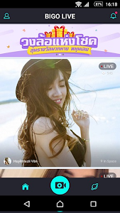 Download Tip for BIGO LIVE Live Broad 1.0 APK