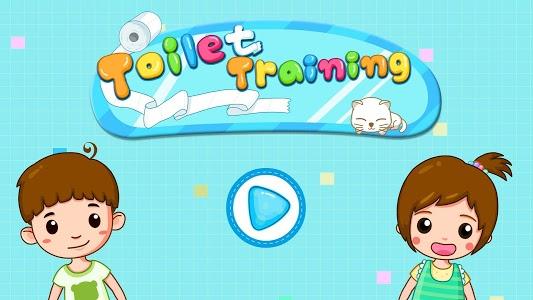 screenshot of Baby Panda's Potty Training - Toilet Time version 8.30.10.00