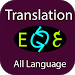 Download Translate All Language 3.4 APK