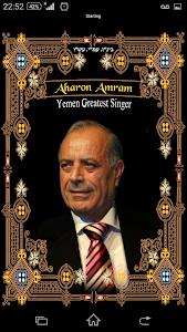 Download Tunes of Yemen - Aharon Amram 3.0.5 APK