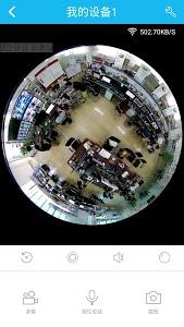 Download VR Camera,VR CAM 2.3.13 APK