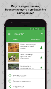 Download Video Mp3 - download mp3 1.4.6 APK