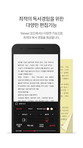 Download X viewer (X뷰어) - T life,만화,이북 1.06 APK