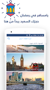 screenshot of Yamsafer version 2.00