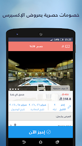 screenshot of Yamsafer version 1.9