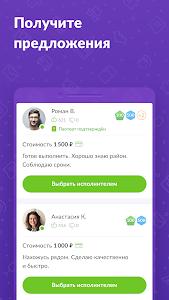 Download YouDo — курьеры, доставка, клининг и другая работа 4.0.10 APK