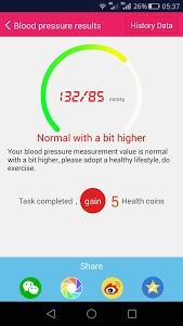 screenshot of iCare Blood Pressure Monitor version 1.7.5