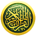 Download iQuran Lite 2.5.4 APK