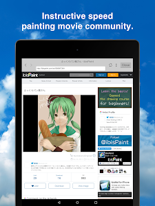 screenshot of ibis Paint X version 4.3.0