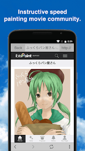 screenshot of ibis Paint X - drawing anime version 4.0.2